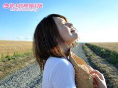 JKビッチ青姦★北海道天然娘を大草原で野外セックスwww